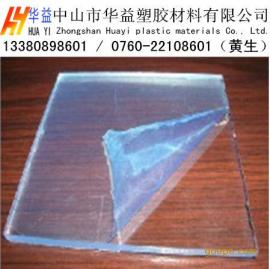 抗冲击透明PVC板,半透明PVC板供应商