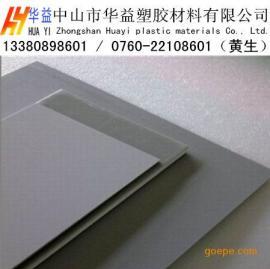 进口聚氯乙烯板,深灰色PVC板,深灰色PVC板