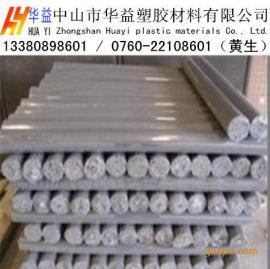 浅灰色PVC棒,浅灰色PVC板,厂家直销