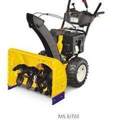 MAHA手推式扬雪机系列_扫雪扬雪一体机型MS9/700