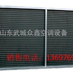 乌鲁木齐地区表冷器供货商山东众鑫设备厂