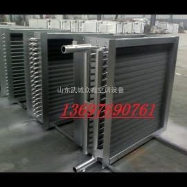 防冻型表冷器生产厂家首选山东武城众鑫设备厂