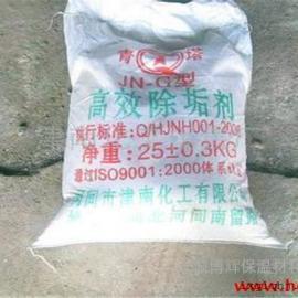 锅炉国际高效除垢剂LS
