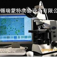 Algacount® 藻类计数和辅助鉴定系统