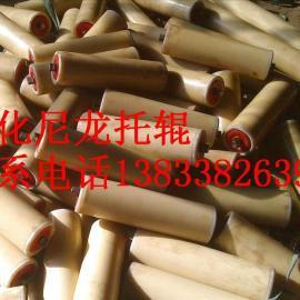 大量供应化工厂用瓷化尼龙托辊纳米陶瓷尼龙托辊