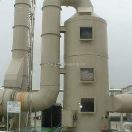 PP洗涤塔|酸雾净塔|集尘收尘器|集尘设备|废气处理设备