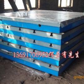 铸铁划线平板,大理石检测平板,大理石平板