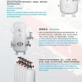 船用空气瓶CB493-87(靖江东星船舶设备厂)