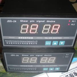 ZJX-24剪断销信号报警装置ZJX4-24剪断销装置
