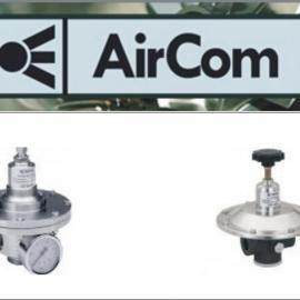 德国aircom压力开关价格