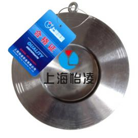 对夹止回阀 圆片式止回阀|上海怡凌H74H对夹圆片式止回阀