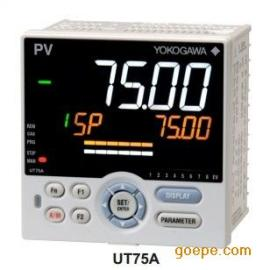 UT75A高级数字温控器