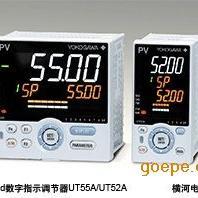 UT55A-020-11-00数字指示调节器