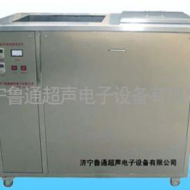 医用手术器械手术器械超声波清洗机 医疗超声波清洗机LTY-1200U