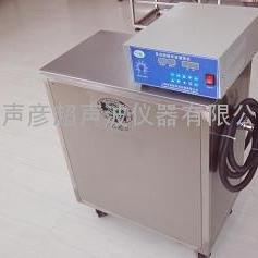 分体式超声波清洗机大功率工业用超声波清洗机生产厂家公司直销
