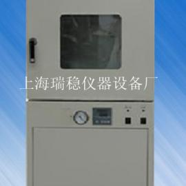 DZF-6210真空干燥箱 电热真空干燥箱 上海烘箱
