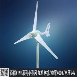 小型风力发电机_小型风力发电机组