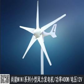 尚能MINI风力发电机_自制MINI风力发电机
