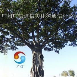 广信专业定制仿生树,仿真树,景观树
