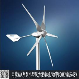 MAX 48V 800W 小型风力发电机 纯风能控制器 风光互补监控系统