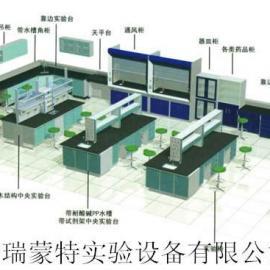 实验室废气净化系统-实验室设计和安装专业厂商