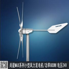 供应水平轴风力发电设备专用小型风力发电机600W_风力发电