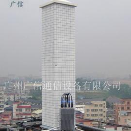 【广信】玻璃钢美化天线外罩