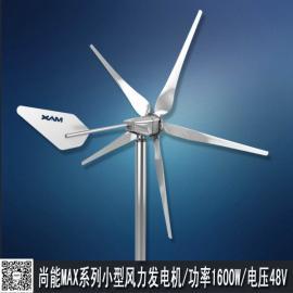 1600W水平轴风力发电机, 家用并网风力发电机