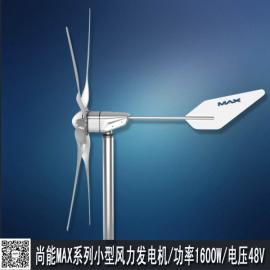 风光互补民用小型风力发电机1600W