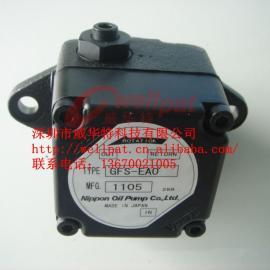 日本奥林匹亚燃油燃烧机油泵 GFS-EAO油泵