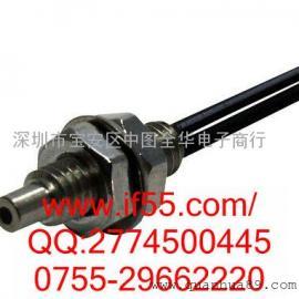 FR7YBC FXN84BC 竹中TAKEX 同�S反射形 漫反射光纤