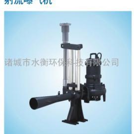 专业厂家长期供应射流曝气机