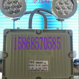 双头防爆应急灯供应厂家BAJ52防爆应急灯