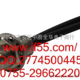 FRH7BC 竹中TAKEX漫反射光纤. 耐��105℃