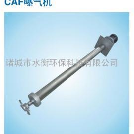 CAF曝气机 行业品质精选
