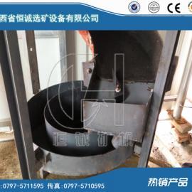 玻璃钢螺旋溜槽<尾矿回收设备<硫铁矿溜槽