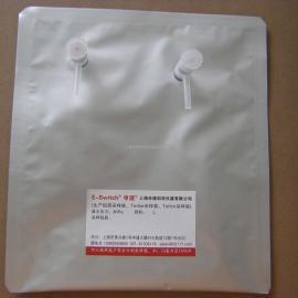 铝箔复合膜气体采样袋0.3升单阀,PP塑阀不漏气,上海申源生产