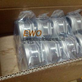 bimed电缆防水接头,金属电缆防水接头,塑料电缆防水接头