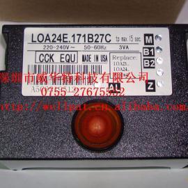 CCK燃油燃烧机程序控制器LOA24E.171B27A