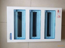 新暗装ABB型配电箱