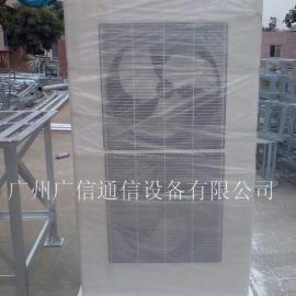 广州广信空调型美化天线外罩,环保美观