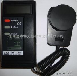 泰仕TES-1332A磁粉探伤白光照度计,便携式照度计