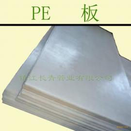 供应白色优质超高分子量pe板