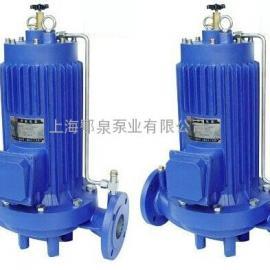 立式管道式屏蔽泵,立式屏蔽泵