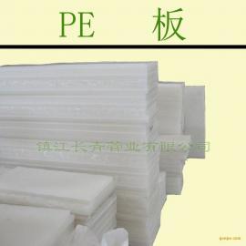 供应白色优质高密度pe板