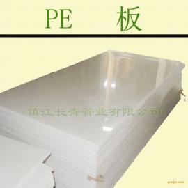 供应白色优质阻燃pe板
