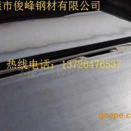 19Mng钢板|19Mng锅炉钢板