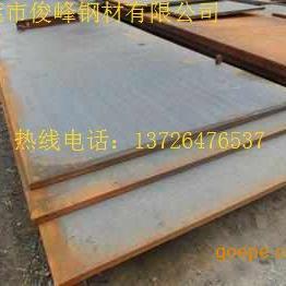 22Mng锅炉钢板||22Mng热轧钢板