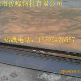 Q235NH Q295NH耐候钢板