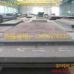 Q355NH Q460NH耐候钢板||低合金板